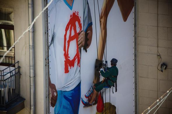 Дерзкий плакат на Камергерском переулке. Изображение № 7.