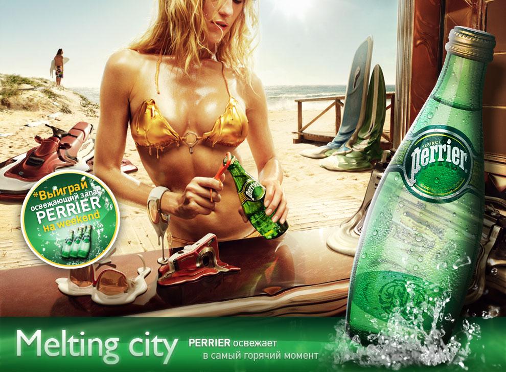 * Выиграй освежающий запас Perrier на weekend. Melting City. Perrier освежает в самый горячий момент.