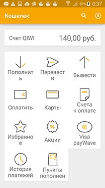 Phone slide 1