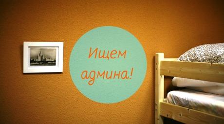 Москва вакансии гибкий график