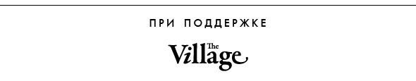 Фестиваль театров танца «Цех». Изображение №1.