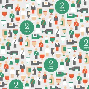 Под градусом: В каком баре пьют больше? — Ситуация на The Village