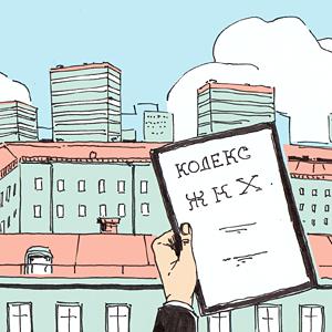 Есть вопрос: «Как легально получить ключи от крыши?» — Есть вопрос на The Village