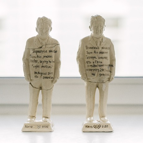 Биеннале во Владивостоке: Атлеты с лицом Синдзо Абэ, яблоко раздора и 5 000 чаш на батарее — Искусство на The Village