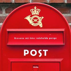 Посылка для вашего мальчика: 6 почтовых служб мира — Сервис на The Village