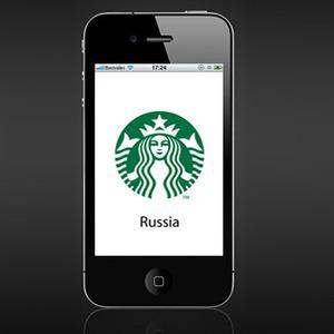 Starbucks выпустил iPhone-приложение для москвичей — Ситуация на The Village