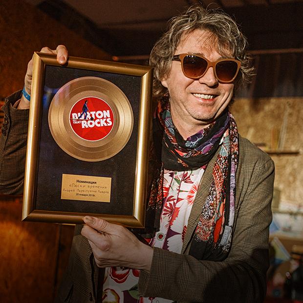 Как Burton Snowboards праздновал свой 41-й день рождения в горах  — Фоторепортаж на The Village