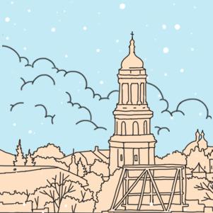 Утро в городе: 29 января — Утро в Киеве на The Village