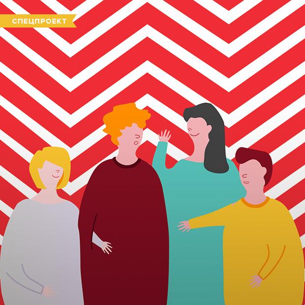 Король вечеринки: как спланировать домашнюю тусовку — Спецпроекты на The Village