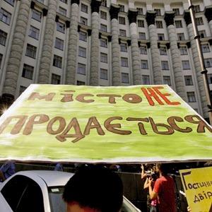 События года. Часть I — Итоги года 2012 Киев на The Village
