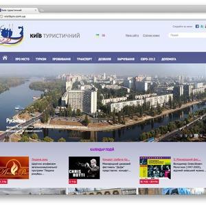 В Киеве запустили сайт для туристов — Ситуация на The Village