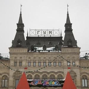 6 самых старых магазинов Москвы — Магазины на The Village