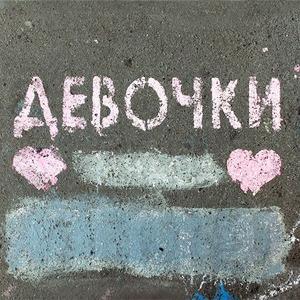 «Дай Любе шанс»: Кто и зачем срывает объявления о торговле женщинами — Прямая речь на The Village