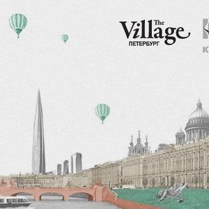 Международный экономический форум: Лекции и круглый стол The Village  — Общественные пространства на The Village