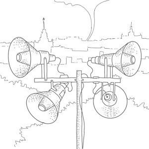 ЧС в городе: Как устроена система оповещения
