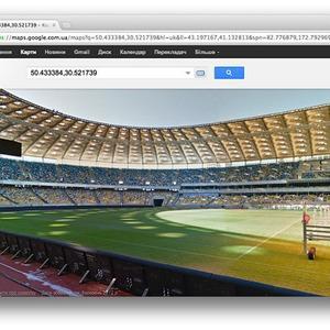Google устроил виртуальные экскурсии по стадионам Евро-2012 — Евро-2012 на The Village