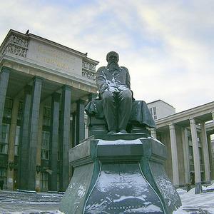 В библиотеках Москвы введут единый читательский билет — Ситуация на The Village