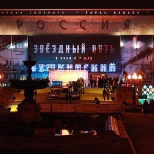 Кинотеатр «Пушкинский» отдадут мюзиклам — Инфраструктура на The Village