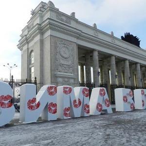 День святого Валентина в Москве — Город на The Village