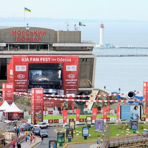 Финал Евро-2012: Где смотреть (Одесса) — Одесса на The Village