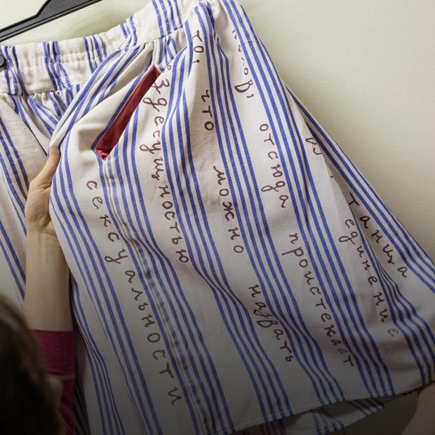 Как художницы-феминистки стали шить юбки для женщин и мужчин — Личный опыт на The Village