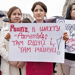 Пусто не бывает: Что киевляне хотят видеть на месте снесённых домов на Андреевском спуске — Ситуация на The Village