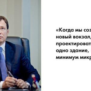 Прямая речь: Начальник российских вокзалов о реконструкции Комсомольской площади — Транспорт на The Village