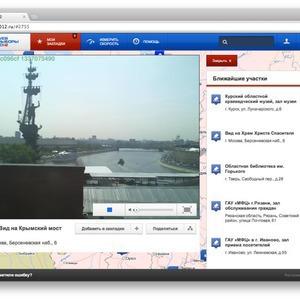 На сайте «Веб-выборы 2012» теперь показывают достопримечательности — Город на The Village
