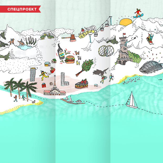 15 интересных мест для отдыха в Cочи по версии местных — Спецпроекты на The Village