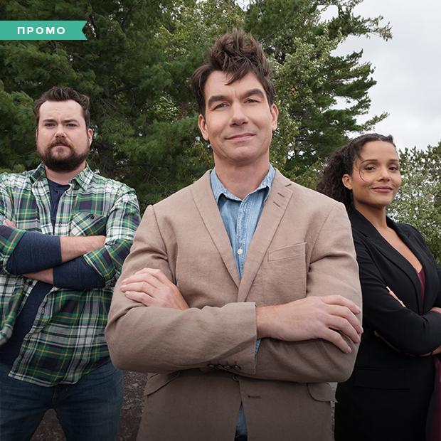 Убийства в канадской глуши: Почему стоит смотреть сериал «Картер» — Спецпроекты на The Village