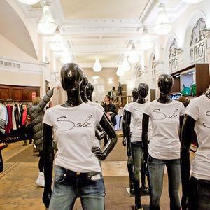 Финальные распродажи в магазинах Петербурга — Магазины на Look At Me