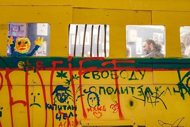 Главные выставки января  во Владивостоке — Гид The Village на The Village