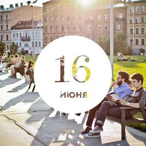 «Новая Голландия» запускает летнюю программу 16 июня — События на The Village
