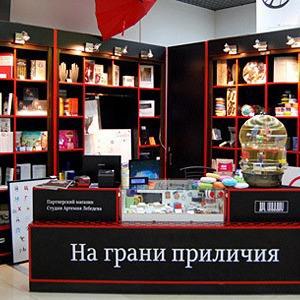 Артемий Лебедев откроет в Киеве еще один магазин — Ситуация на The Village
