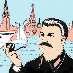Есть вопрос: «Почему Москва — порт пяти морей?» — Город на The Village