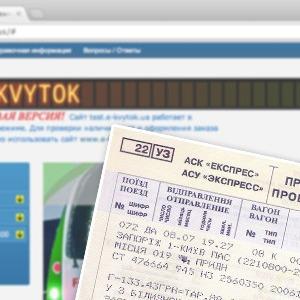 Через новые ж/д терминалы можно будет распечатать и купить билет — Евро-2012 на The Village