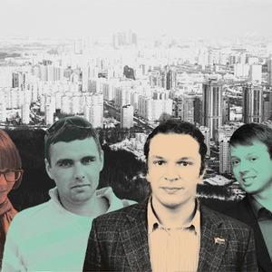 100 дней спустя: Что делают районные депутаты — Ситуация на The Village