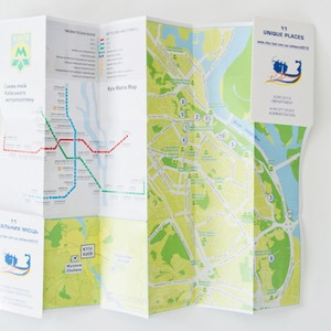 Гостям Евро-2012 будут бесплатно раздавать путеводители по Киеву — Евро-2012 на The Village