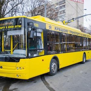 В Киеве запустили сто новых автобусов и троллейбусов — Ситуация на The Village