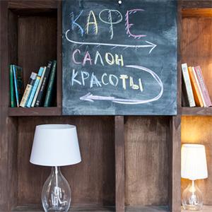Смешной формат: Кафе при магазинах, студиях йоги исалонах красоты — Рестораны на The Village