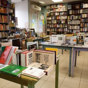 Книжный мир: 5 новых книжных магазинов в Петербурге — Магазины на The Village