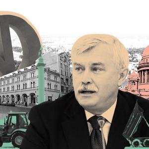План губернатора: 10 обещаний Георгия Полтавченко — Инфраструктура на The Village