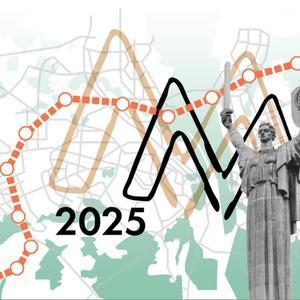 Метро 2025: Киевский метрополитен поделился планами — Ситуация на The Village