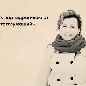 Интервью: Ольга Захарова, директор парка Горького, об итогах первого года реконструкции — Общественные пространства на The Village