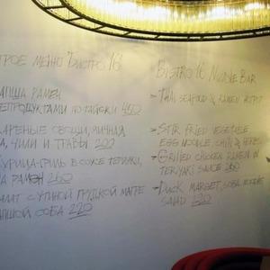 В баре «Стрелка» появится специальное меню для проекта «Бистро 16»