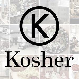 Священное питание: Кошерные рестораны и магазины Москвы