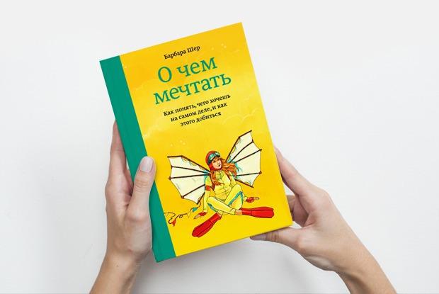 Фантастика альтернативная история попаданцы скачать читать