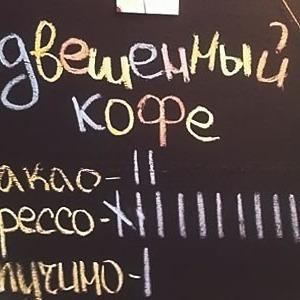 В Киеве появилось движение «Подвешенный кофе» — Ситуация на The Village