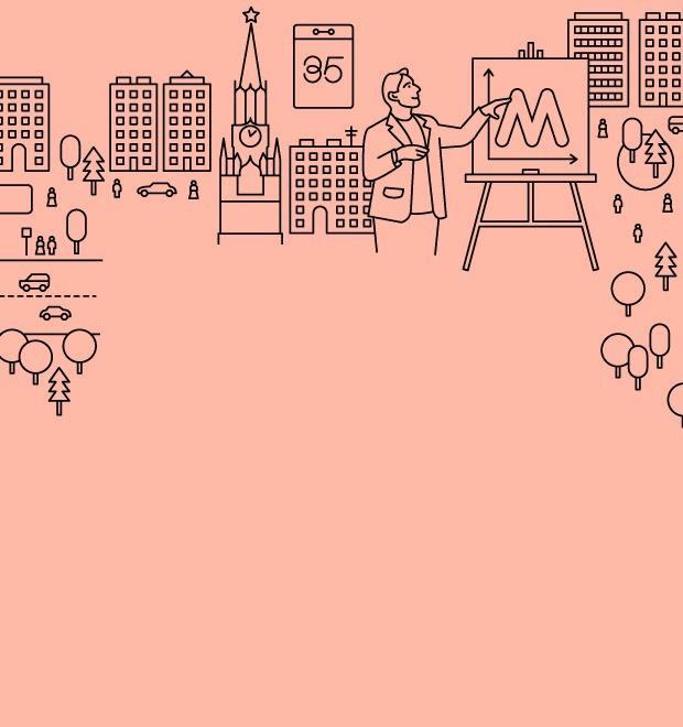 Мнение: Директор CityBranding о тендере на разработку бренда Москвы — Город translation missing: ru.desktop.posts.titles.on The Village