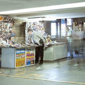 Из метро могут убрать лотки с прессой — Ситуация на The Village